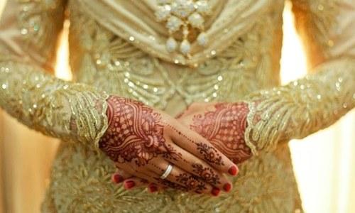 انڈونیشیا میں لڑکیوں کی شادی کے لیے نئے قانون کی منظوری