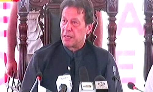 'پاکستان میں ہندو برادری پر تشدد ملک کے خلاف سازش ہوگی'