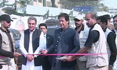 وزیراعظم نے طورخم سرحد پر 24 گھنٹے تجارتی سروس کیلئے ٹرمینل کا افتتاح کردیا