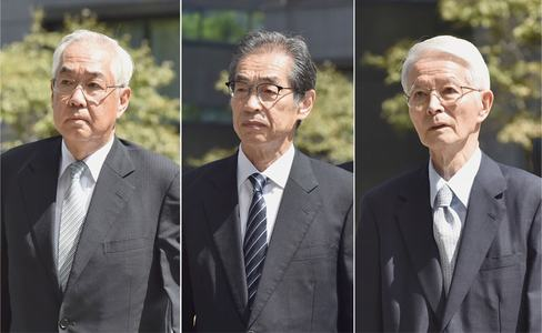 Top executives cleared of negligence in Japan's nuclear accident