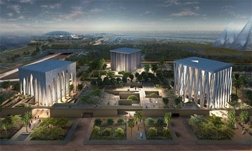 متحدہ عرب امارات میں 2022 میں پہلی یہودی عبادت گاہ کا افتتاح ہوگا