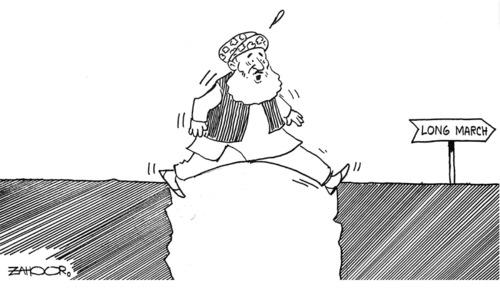 Cartoon: 24 September, 2019