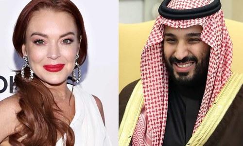 لنزے لوہان اور سعودی ولی عہد محمد بن سلمان کا بریک اپ ہوگیا؟