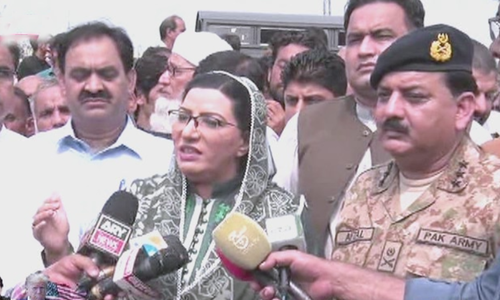 Mazari apologises for Awan's 'insensitive', 'inappropriate' remarks over earthquake