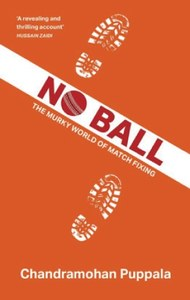 NON-FICTION: HOW TO FIX CRICKET