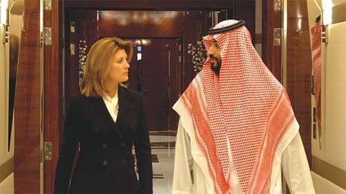 Oil prices dip as S. Arabia eyes non-military solution to Iran crisis