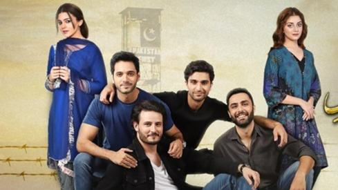 Ehd-e-Wafa is a rare drama about friendship