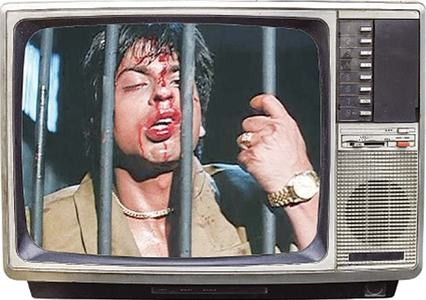 SOCIETY: THE LIFE AND DEATH OF RAM JAANE