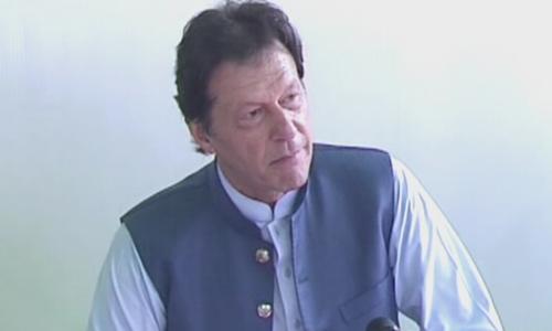 PM Imran launches Ehsaas-Saylani Langar Scheme in Islamabad