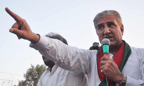 Government not afraid of JUI-F march but its timing is wrong, says Qureshi