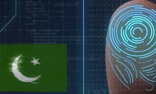 Turning digital Pakistan into a reality