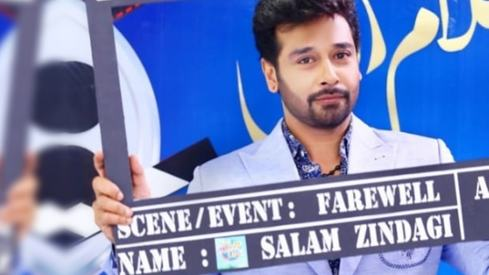 Faysal Quraishi is saying goodbye to his talk show Salam Zindagi