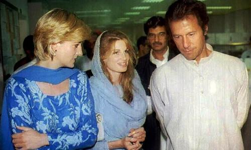 From the Queen to Princess Diana — a look back at past visits to Pakistan by British royalty