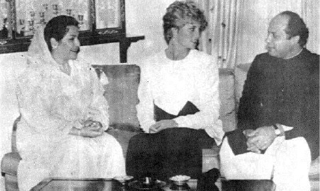 From Queen Elizabeth II to Princess Diana — a look back at past visits to Pakistan by British royalty