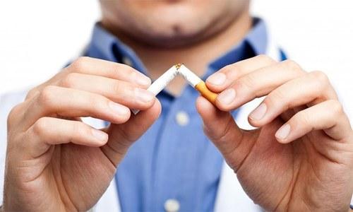 روزانہ چند سیگریٹ پینا بھی پھیپھڑوں کیلئے پورے پیکٹ جتنا تباہ کن