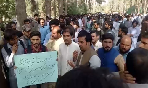Protest erupts at Balochistan University over alleged harassment of students by varsity officials