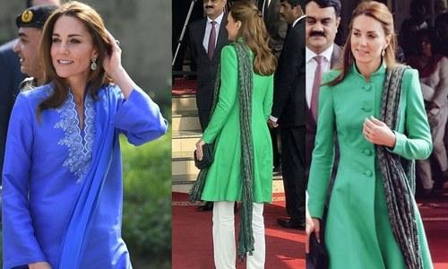 کیٹ مڈلٹن کا پاکستانی طرز کا لباس کس نے تیار کیا؟