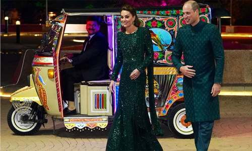 William, Kate dazzle at grand reception at Islamabad's National Monument