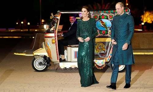 شہزادہ ولیم کا دہشت گردی کےخلاف جنگ میں قربان ہونے والے پاکستانیوں کو خراج عقیدت