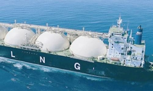 Pakistan cancels huge 10-year LNG tender: Reuters