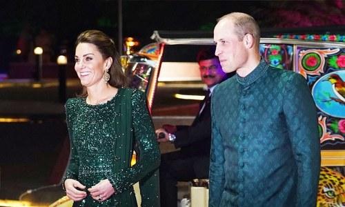 شہزادہ ولیم نے تاریخ رقم کردی، شیروانی پہننے والے پہلے شاہی فرد بن گئے