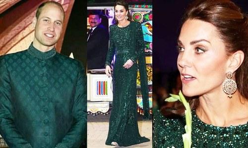 کیٹ مڈلٹن نے لباس کے معاملے میں پاکستانی اداکاراؤں کو پیچھے چھوڑ دیا