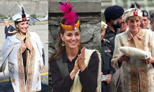ڈیانا کے بعد ان کی بہو مڈلٹن 'چترال' کی نئی شہزادی