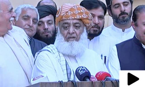 مولانا فضل الرحمٰن نے مذاکرات کی پیشکش مسترد کردی