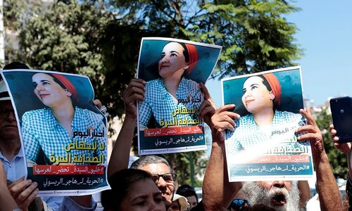 مراکش: 'اسقاط حمل' پرقید خاتون صحافی سزا معاف ہونے پر رہا