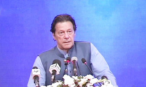 PM Imran inaugurates 'Kamyab Jawan Programme' for youth uplift