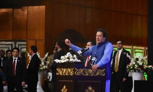 وزیراعظم  نے ' کامیاب جوان پروگرام' کا افتتاح کردیا