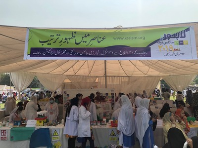 The Lahore Science Mela 2019 made science accessible and its model should go nationwide