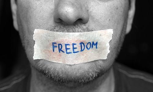 'میڈیا کوریج روکنے سے متعلق آئی ایس پی آر یا کسی اور کی جانب سے کوئی ہدایت نہیں'