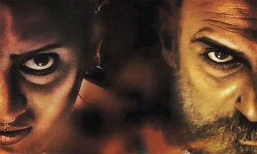 آدم خوری کے گرد گھومنے والی فلم 'درج' کو نمائش کی اجازت مل گئی