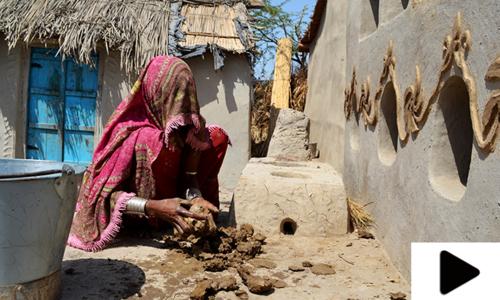پاکستان میں دیہی خواتین کیسے زندگی بسر کرتی ہیں؟
