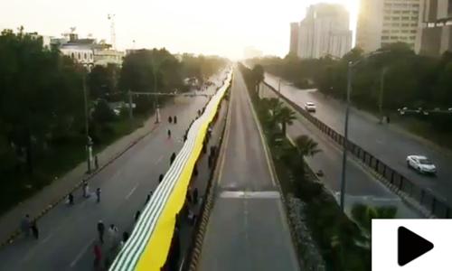 جب اسلام آباد میں کشمیر کا 5 کلو میٹر طویل پرچم لہرایا گیا