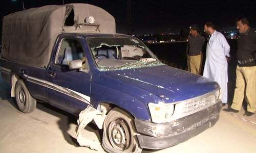 4 injured in second blast targeting police in a week in Quetta