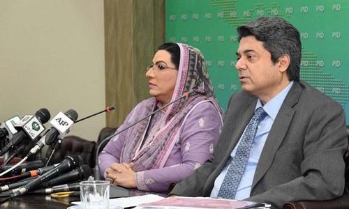 کابینہ نے مفاد عامہ کے 8 قوانین کی منظوری دے دی، وزیر قانون