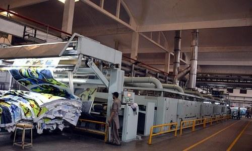 EU to help boost textile exports