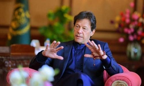 'ملک کو اس طرح چھوڑ کر نہیں جائیں گے، مشکلات سے نکال کر دکھائیں گے'