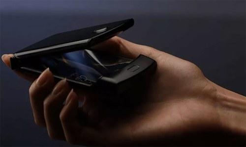 موٹرولا کے فولڈ ایبل ریزر فون کی پہلی تصویر سامنے آگئی