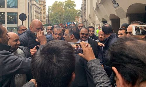 Altaf Hussain's bail extended by UK court; trial to start in June next year