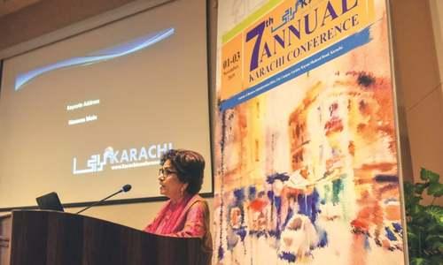 'Karachi needs a pluralistic vision'