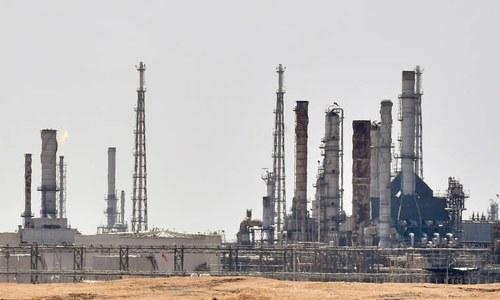 Saudi Aramco announces plans for giant stock market debut