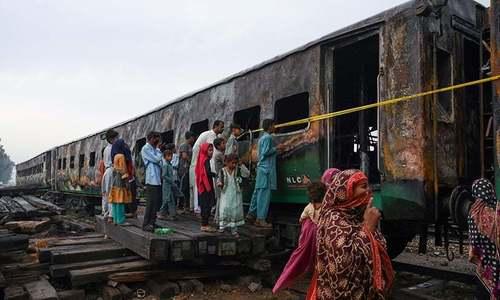 Senate body tells Railways to expedite Tezgam victims' identification