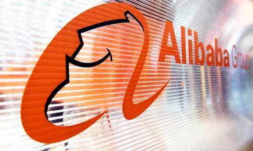 Boon for Hong Kong as Alibaba's eyes $15 billion late November listing: sources
