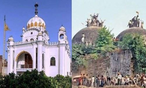 بابری مسجد، لاہور گردوارا: مقدمہ ایک جیسا، بھارت کا فیصلہ اور پاکستان کا اور