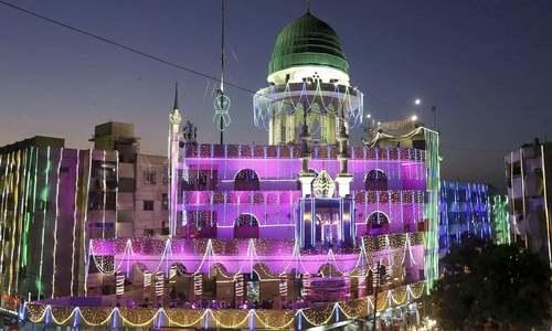 عید میلاد النبیﷺ کا جشن