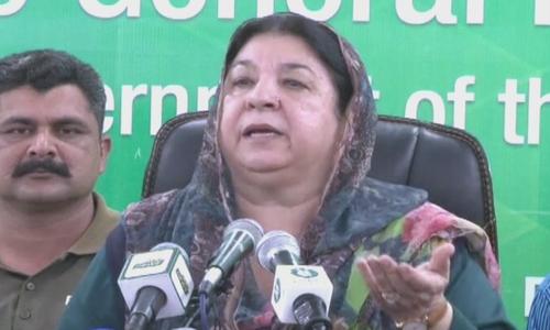 نواز شریف کی روانگی: 'پنجاب حکومت نے میڈیکل بورڈ سے مزید وضاحتیں مانگی ہیں'