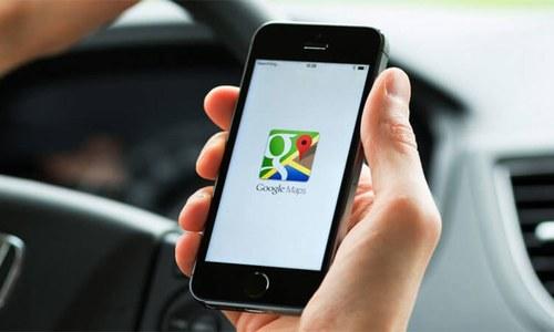 گوگل میپس میں پروفائل مینج کرنا اب موبائل میں ممکن